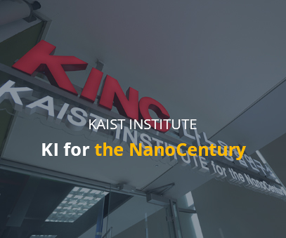 ki for the nanocentury