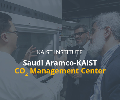 co2management center